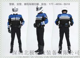 北极科技装备摩托车防割骑行服
