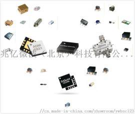 RFSA2644-Qorvo-电子元器件网上商城