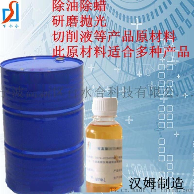 湿润剂原料异丙醇酰胺6508的PH值是中性