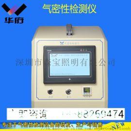 电动牙刷等产品IP防水检测和气密性检测仪器