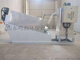 叠螺机、叠螺污泥脱水机、生产企业厂家、污水处理设备