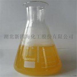 湖北新四海供应水性涂料矿物油消泡剂