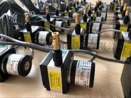直线位移传感器量程500mm电压拉线位移传感5V