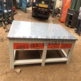 钢板台钳工作台 钢板工作台 广东钢板工作台