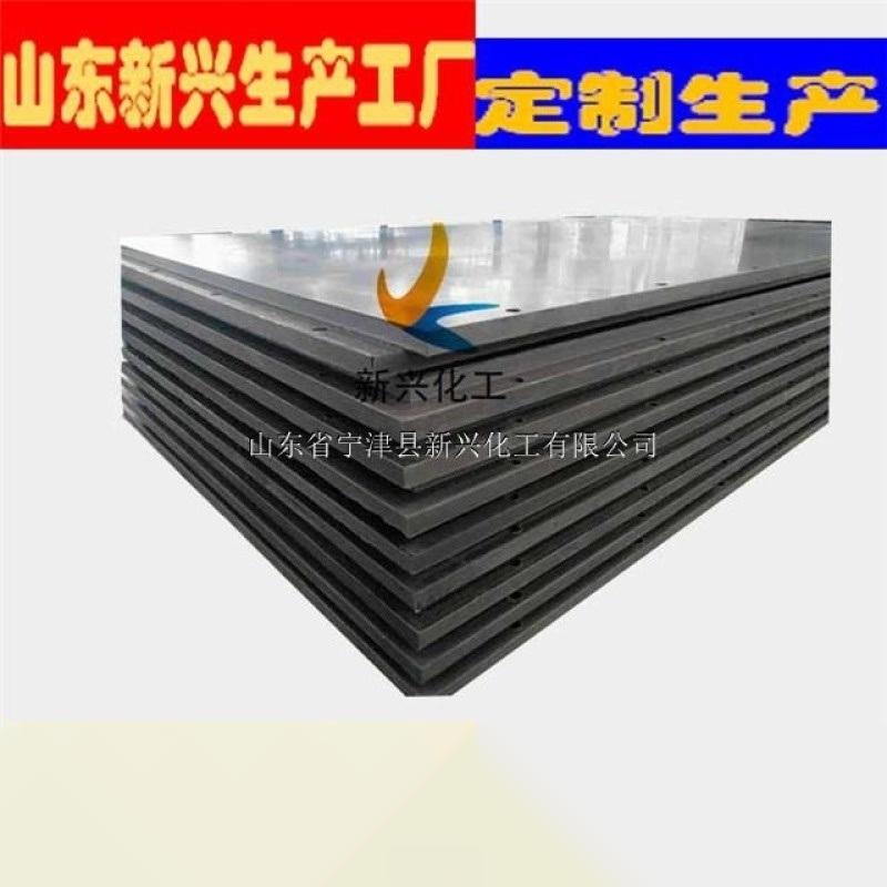 防中子硼板 耐冲击防中子硼板 UPE防中子硼板工厂