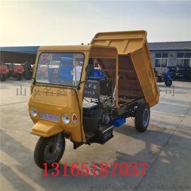 建筑工程专用三轮车 柴油大马力自卸运输型三轮车