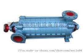 台州MD型多级耐磨泵