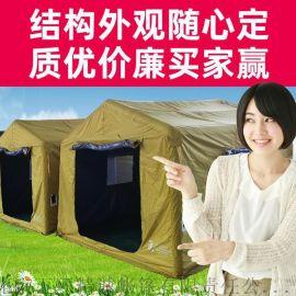 北京旅游充气帐篷厂家 户外野营充气帐篷 迷彩
