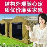 北京旅遊充氣帳篷廠家 戶外野營充氣帳篷 迷彩
