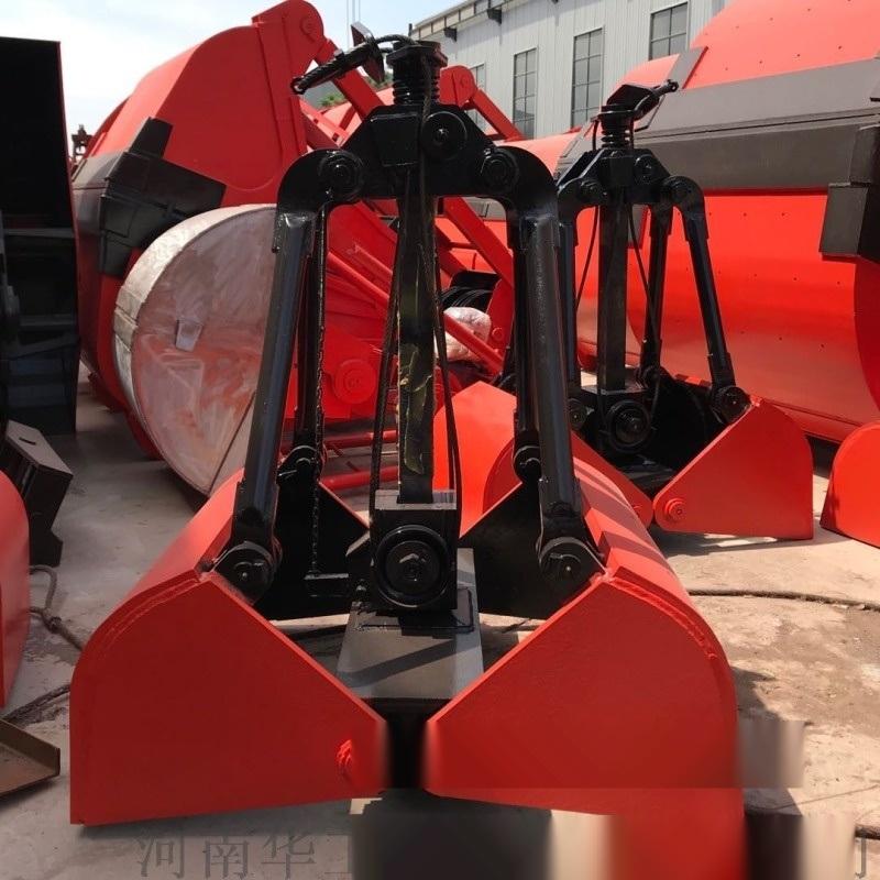 X10型1立方轻型天车单绳抓斗 简易机械抓斗