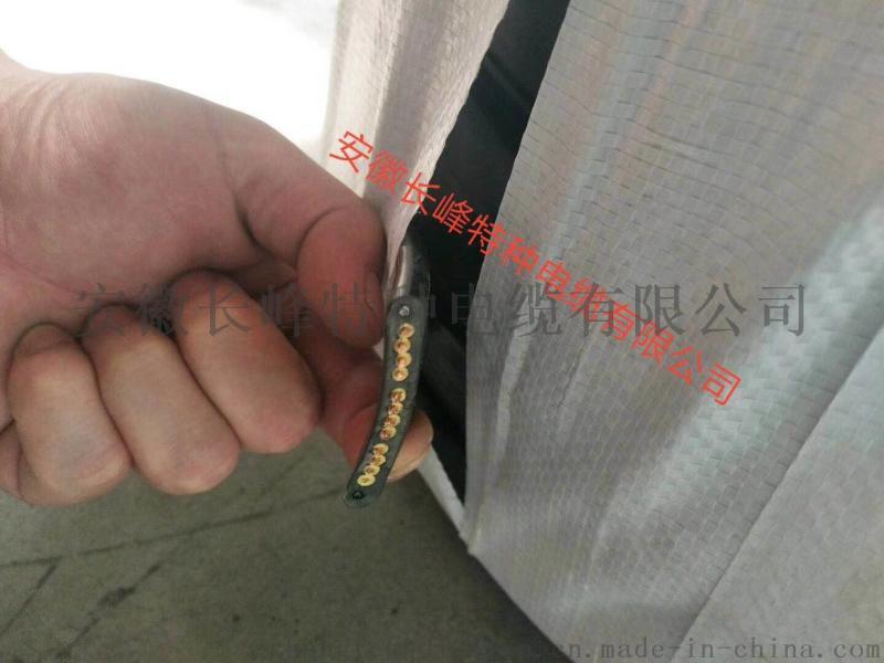 氟塑料扁平电缆YFFB可移动扁电缆厂家