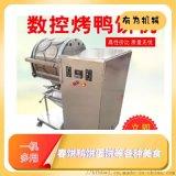 山東廠家烤鴨餅機 全自動烤鴨餅機 烤鴨餅機哪余好