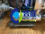 遮罩泵可拆卸節電設備保溫套