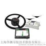領航員NX300農機導航自動駕駛系統_華測導航