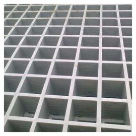 瓦房店管道盖板格栅 密封玻璃钢格栅厂家