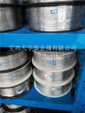 1.0mm以上钛焊丝现货供应