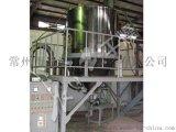 常州长江干燥闪蒸干燥机,优质厂家精心打造报价良心