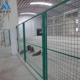 车间隔离围栏/仓库隔离栅护栏网