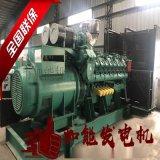 江门江海发电机组厂家 柴油发电机组厂家