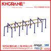 锟恒长期供应KBK起重机KBK轨道各种KBK配件