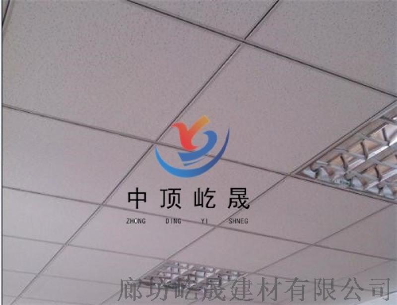 复合降噪吊顶板 吸声复合板 厂家直销