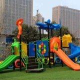 非標定製幼兒園大型滑梯 小區戶外遊樂設施設備