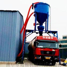 气力式水泥输送机大型地库输送粉煤灰自吸式装车机