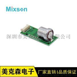美克森MI2810电化学一氧化碳传感器模组