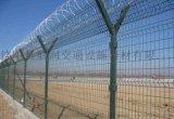 飛機場防護網 機場護欄網