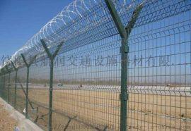 飞机场防护网 机场护栏网