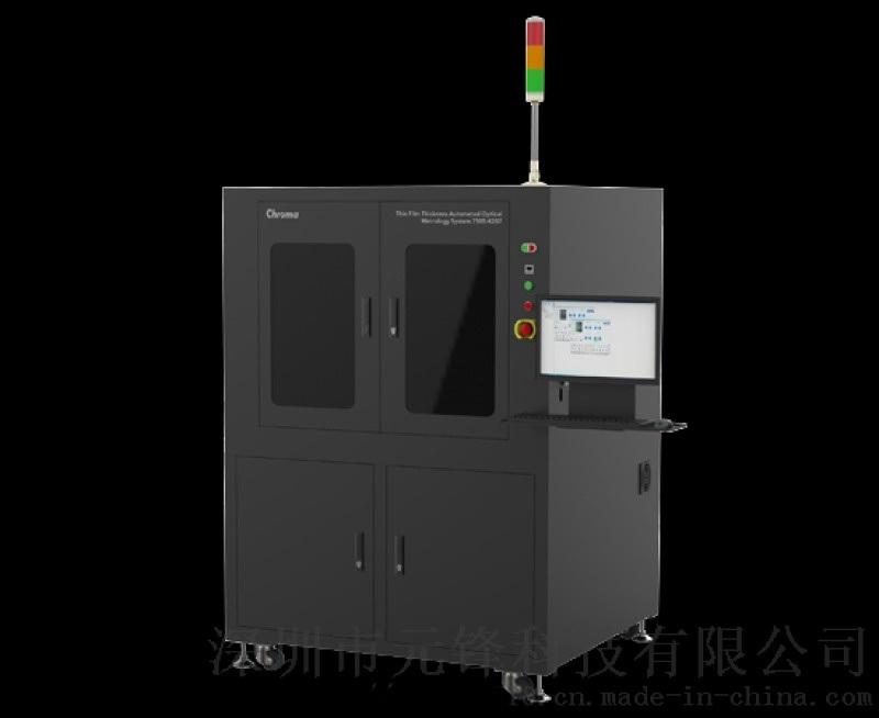 Chroma/致茂台湾 7505-7光学量测系统