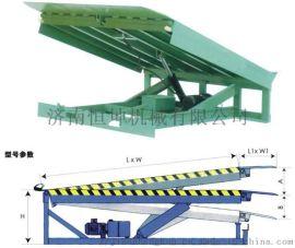 固定式液压登车桥叉车装卸货物辅助设备