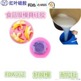 FDA认证的环保糖果硅胶