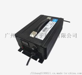 16串磷酸铁锂电动巡逻车充电器48V25A