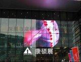 康硕展-LED玻璃显示屏