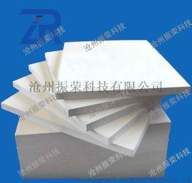 振荣陶瓷纤维防火隔热板