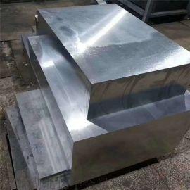 45#钢45号钢铣磨精板光板毛料加工调质