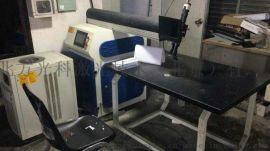 宝坻激光焊接机打标机设备