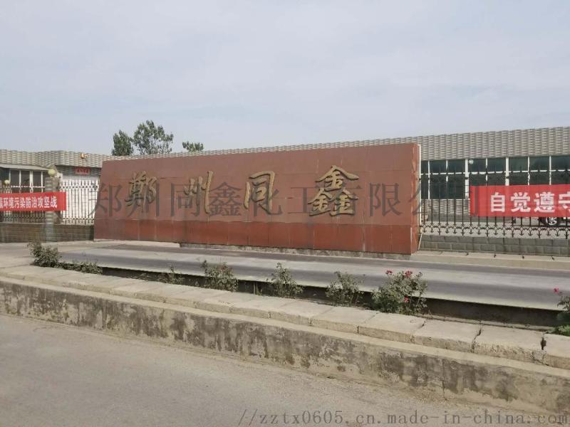 四川广元聚合氯化铝铁TX-004