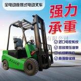 四轮电动叉车2吨1.5吨液压堆高车搬运升降
