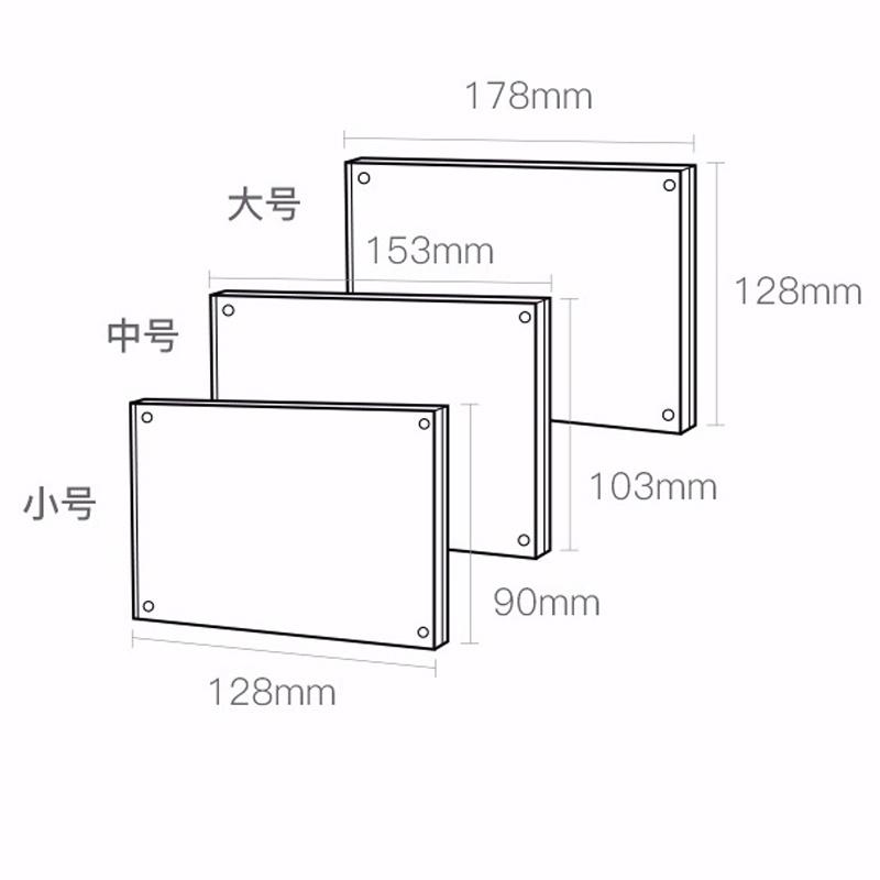 深圳东莞厂家定制 亚压克力相框 证书框架 直角圆角