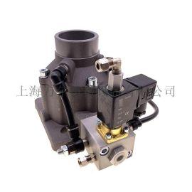23-AI2809康普艾配件吸调器气缸