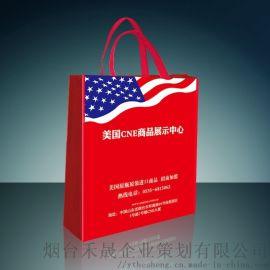 烟台禾晟企划 设计加工创意无纺布手提袋子送礼袋