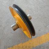 定製各種規格滑輪組  鑄鋼/軋製軌道滑輪