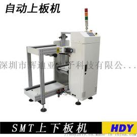 设备厂家出售全自动上板机 料架式送板机收板机