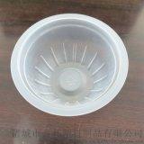 廠家直銷 醬汁碗 一次性塑料碗   專用打包碗