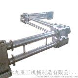 管链倾斜上料机 垂直盘片提升机 LJ1粉料输送机