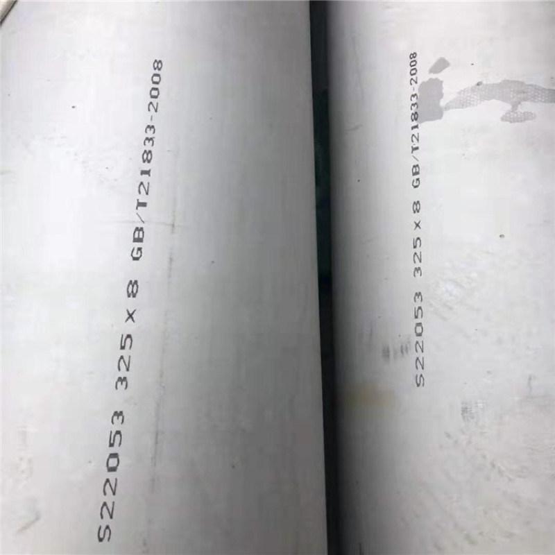 304不锈钢管厂家 朝阳不锈钢管