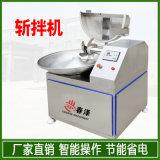 肉泥菜泥變頻斬拌機 食品漿化攪拌設備