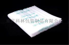 绵阳科林包装珍珠棉型材厂家直销拉伸缠绕膜公司定制